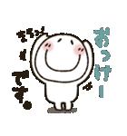 まるぴ★まったり敬語(個別スタンプ:02)
