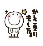 まるぴ★まったり敬語(個別スタンプ:04)
