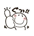 まるぴ★まったり敬語(個別スタンプ:05)