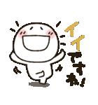 まるぴ★まったり敬語(個別スタンプ:07)