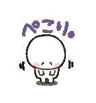 まるぴ★まったり敬語(個別スタンプ:08)