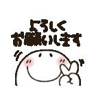 まるぴ★まったり敬語(個別スタンプ:10)