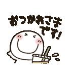まるぴ★まったり敬語(個別スタンプ:11)