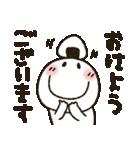 まるぴ★まったり敬語(個別スタンプ:13)