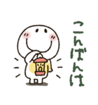 まるぴ★まったり敬語(個別スタンプ:15)