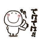 まるぴ★まったり敬語(個別スタンプ:16)