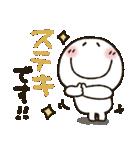 まるぴ★まったり敬語(個別スタンプ:22)