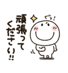 まるぴ★まったり敬語(個別スタンプ:27)