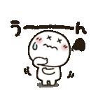 まるぴ★まったり敬語(個別スタンプ:32)