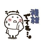 まるぴ★まったり敬語(個別スタンプ:36)