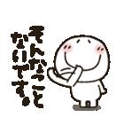 まるぴ★まったり敬語(個別スタンプ:38)