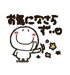 まるぴ★まったり敬語(個別スタンプ:39)