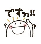 まるぴ★まったり敬語(個別スタンプ:40)
