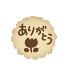 メッセージ入りクッキー(個別スタンプ:01)