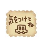メッセージ入りクッキー(個別スタンプ:05)