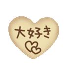 メッセージ入りクッキー(個別スタンプ:06)