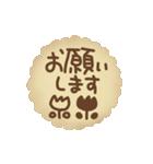 メッセージ入りクッキー(個別スタンプ:09)