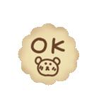 メッセージ入りクッキー(個別スタンプ:12)