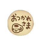 メッセージ入りクッキー(個別スタンプ:13)