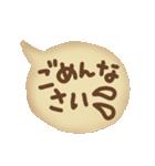 メッセージ入りクッキー(個別スタンプ:14)