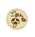 メッセージ入りクッキー(個別スタンプ:16)
