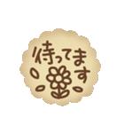 メッセージ入りクッキー(個別スタンプ:18)