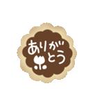 メッセージ入りクッキー(個別スタンプ:19)
