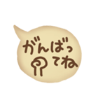 メッセージ入りクッキー(個別スタンプ:22)
