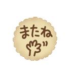 メッセージ入りクッキー(個別スタンプ:26)