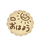 メッセージ入りクッキー(個別スタンプ:28)