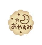 メッセージ入りクッキー(個別スタンプ:29)