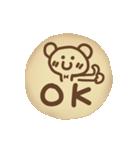 メッセージ入りクッキー(個別スタンプ:30)