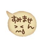 メッセージ入りクッキー(個別スタンプ:32)
