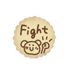 メッセージ入りクッキー(個別スタンプ:35)