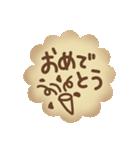 メッセージ入りクッキー(個別スタンプ:36)