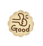 メッセージ入りクッキー(個別スタンプ:37)