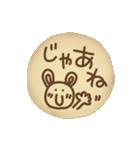 メッセージ入りクッキー(個別スタンプ:38)