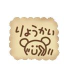 メッセージ入りクッキー(個別スタンプ:40)