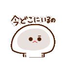 みじめちゃんと恨みちゃん(ラブラブ2)(個別スタンプ:30)