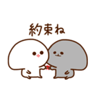 みじめちゃんと恨みちゃん(ラブラブ2)(個別スタンプ:34)