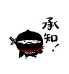 ススメ隊長、伝説の忍者説(個別スタンプ:02)