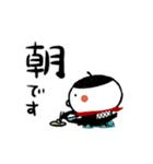 ススメ隊長、伝説の忍者説(個別スタンプ:03)