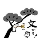 ススメ隊長、伝説の忍者説(個別スタンプ:04)