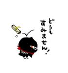 ススメ隊長、伝説の忍者説(個別スタンプ:05)