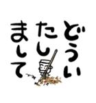 ススメ隊長、伝説の忍者説(個別スタンプ:08)
