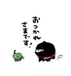 ススメ隊長、伝説の忍者説(個別スタンプ:09)