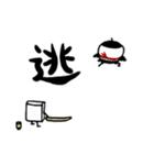 ススメ隊長、伝説の忍者説(個別スタンプ:19)