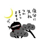 ススメ隊長、伝説の忍者説(個別スタンプ:21)