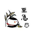 ススメ隊長、伝説の忍者説(個別スタンプ:22)