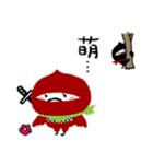 ススメ隊長、伝説の忍者説(個別スタンプ:30)